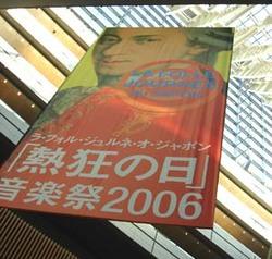 20060508_2